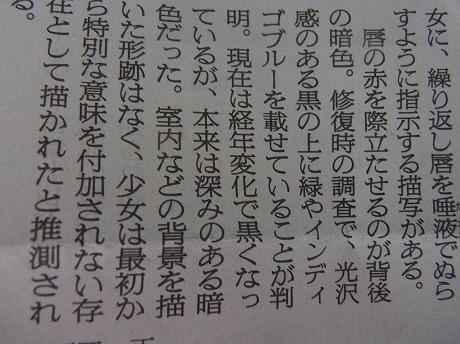 shukusho-RIMG1211.jpg