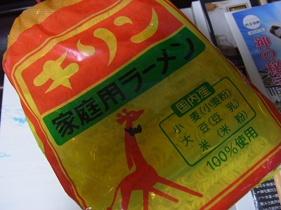 shukusho-RIMG1261.jpg