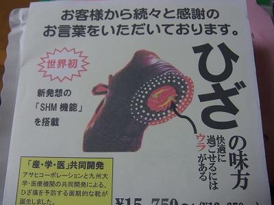shukusho-RIMG1266_20121024060059.jpg