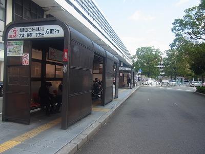 shukusho-RIMG1311.jpg