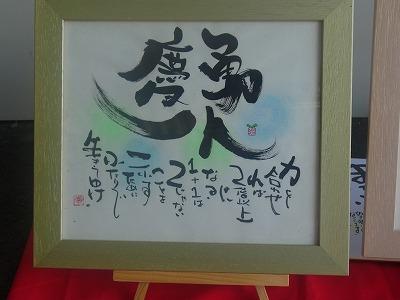 shukusho-RIMG1371.jpg