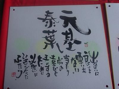 shukusho-RIMG1372.jpg