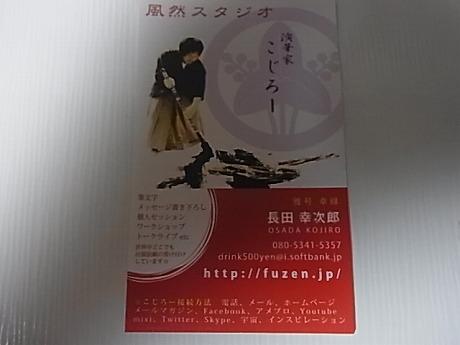 shukusho-RIMG1398.jpg