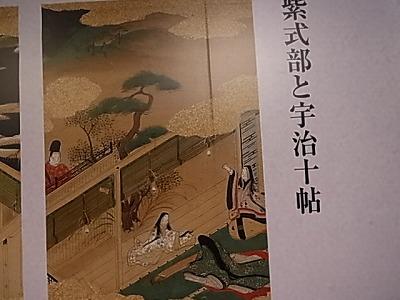 shukusho-RIMG1447.jpg