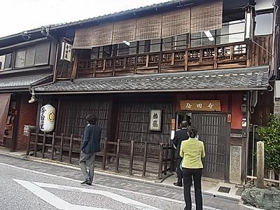 shukusho-RIMG1473.jpg