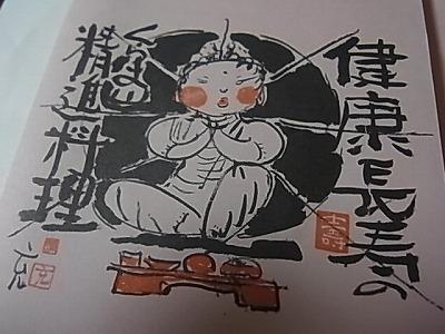 shukusho-RIMG1474.jpg