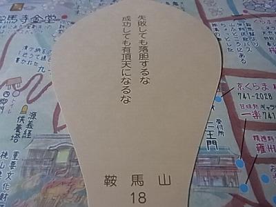 shukusho-RIMG1477.jpg