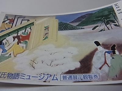 shukusho-RIMG1482.jpg