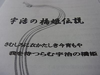 shukusho-RIMG1484.jpg