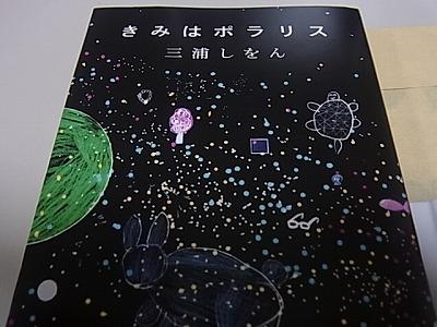 shukusho-RIMG1502.jpg