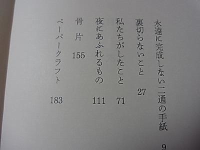 shukusho-RIMG1503.jpg