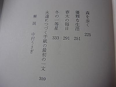 shukusho-RIMG1504.jpg