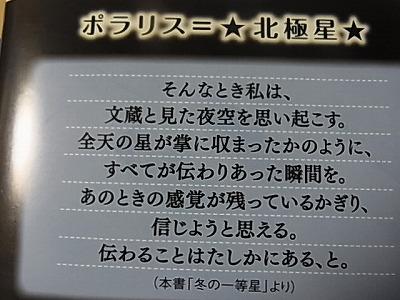 shukusho-RIMG1505.jpg