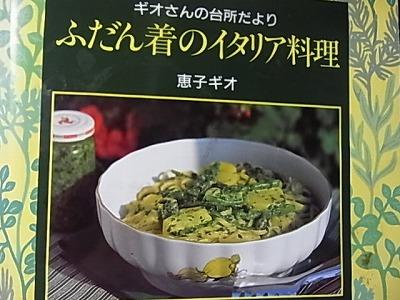 shukusho-RIMG1515.jpg