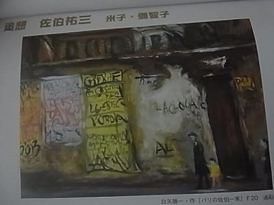 shukusho-RIMG1532.jpg