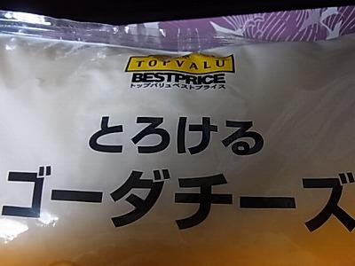 shukusho-RIMG1569.jpg