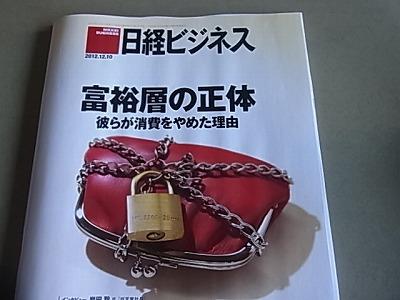 shukusho-RIMG1577.jpg