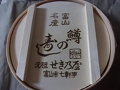 shukusho-RIMG1580.jpg