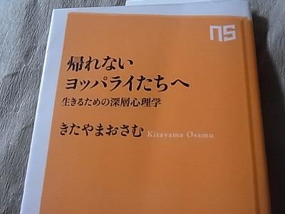 shukusho-RIMG1583.jpg