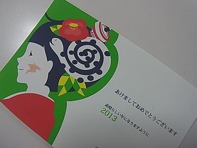 shukusho-RIMG1588.jpg