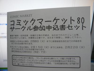 110112.jpg