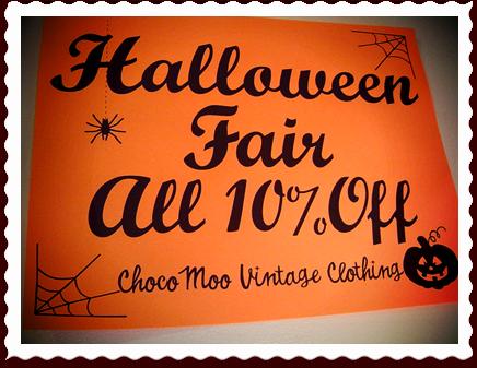 Halloween_Fair_Poster.png