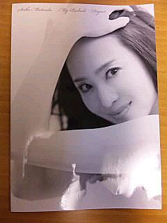 SH3820740001.jpg