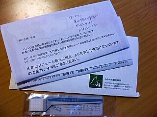 SH3840630001.jpg