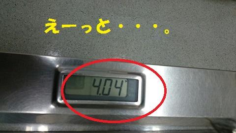 14102005.jpg