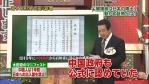 NTV-1
