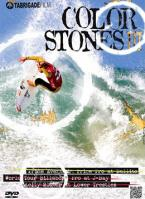 dvd_color_stones3.jpg