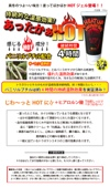 iphone_20120126192401.jpg