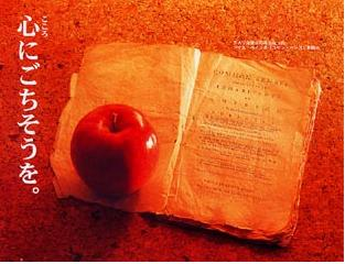 世界の書籍展