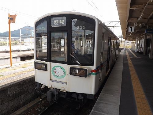 DSCF0311.jpg
