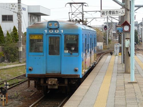P1020088.jpg