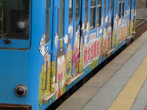 P1020089.jpg