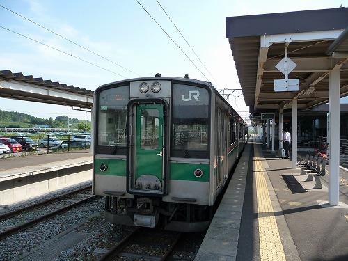 P1030050.jpg