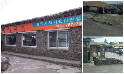 2011-04-02.jpg