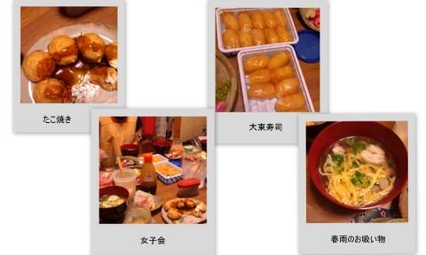 2011-11-09.jpg
