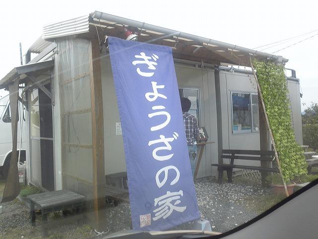 2014101501