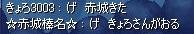 金鯖防衛4