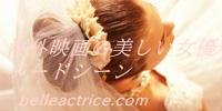 belleactrice.com