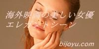 elegant.bijoyu.com