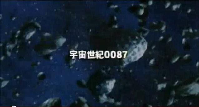 星を継ぐ者 0087
