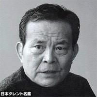 井川比佐志様