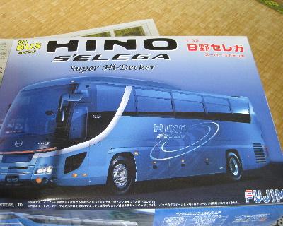 Limousine001.jpg