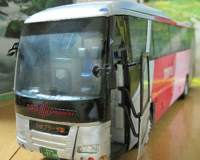 Limousine014.jpg
