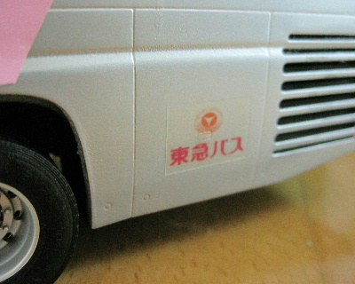 Limousine021.jpg