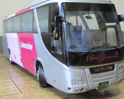 Limousine042.jpg