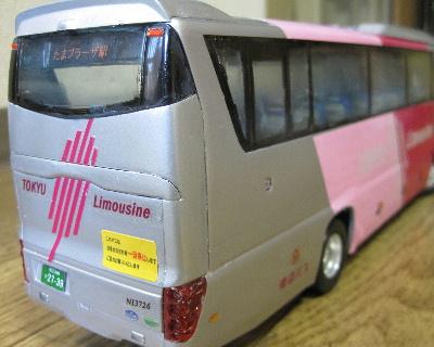 Limousine045.jpg